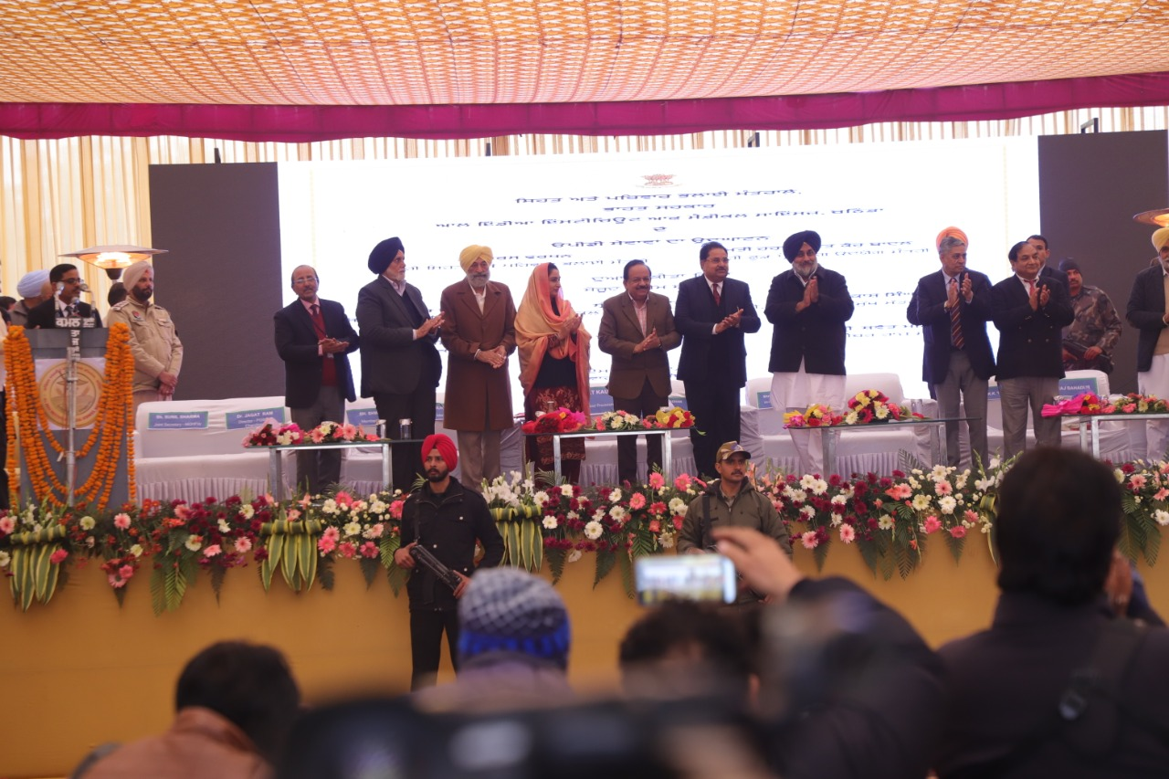 Inaugration of AIIMS, Bathinda