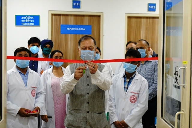 Inauguration of COVID testing facility at AIIMS Bathinda