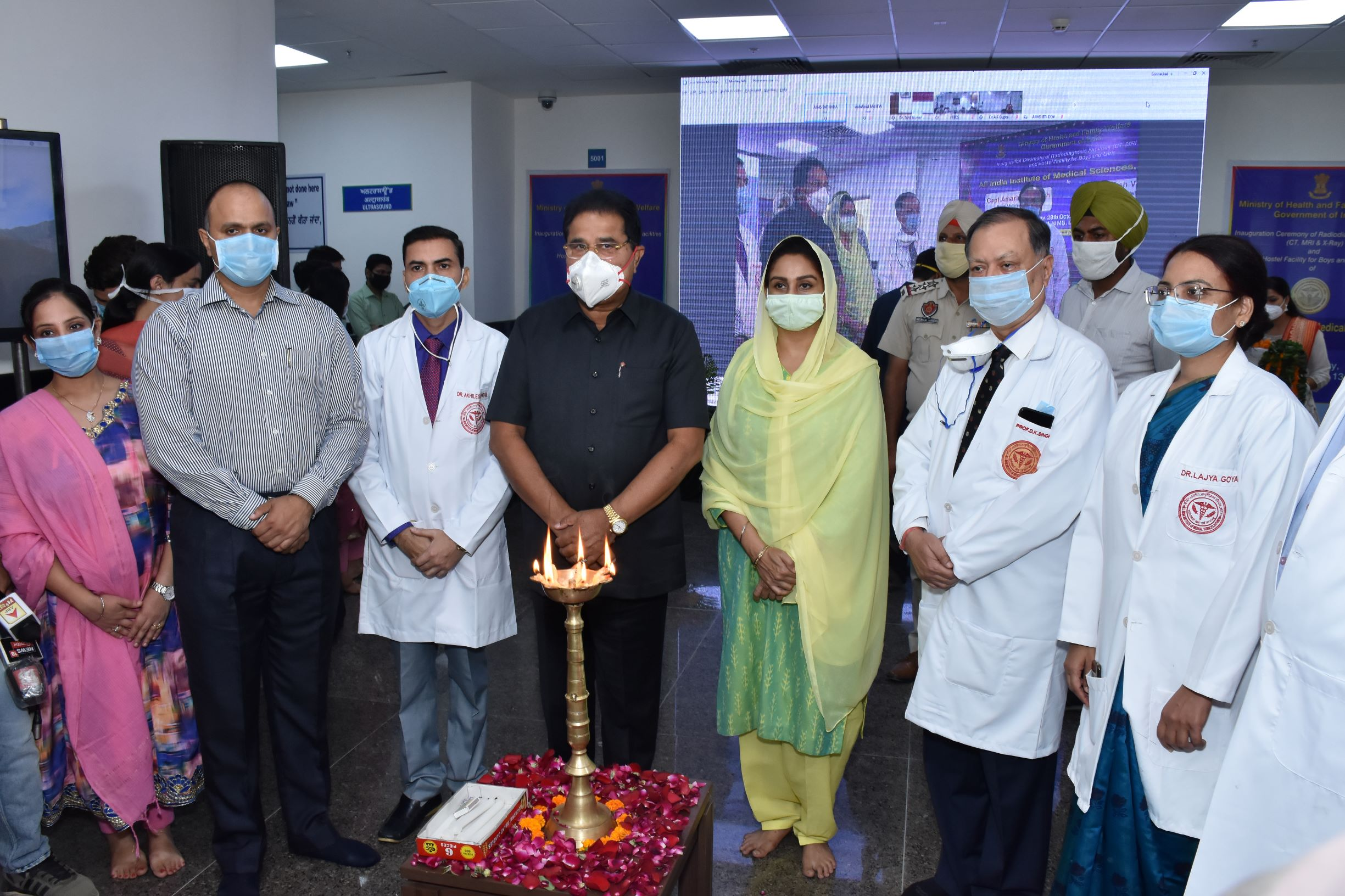 Inauguration ceremony of CT and MRI at AIIMS Bathinda on 28.11.2020 by Union Minister of Health and Family Welfare, Dr Harsh Vardhan